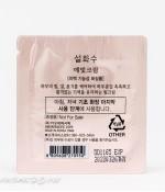 Sulwhasoo Luminature Glow Cream 1мл\5мл