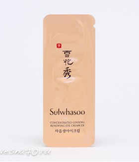 Sulwhasoo Concentrated Ginseng Renewing Eye Cream 1мл