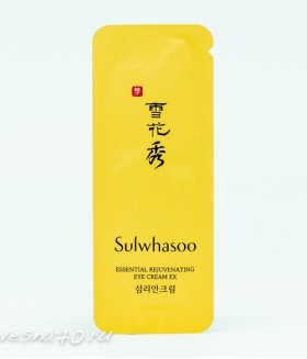 Sulwhasoo Essential Rejuvinating Eye Cream 1мл