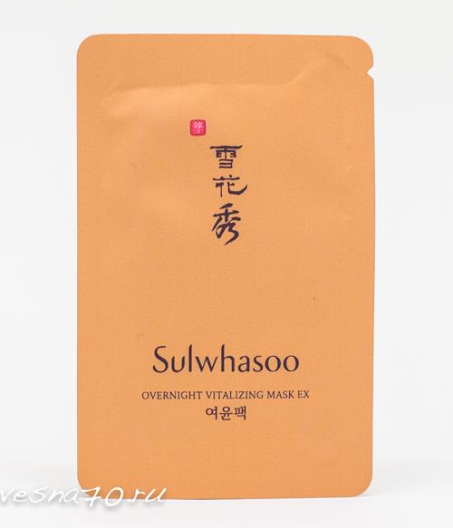 Sulwhasoo Overnight Vitalizing Mask 4мл