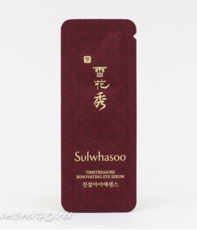 Sulwhasoo Timetreasure Renovating Eye Serum 1мл