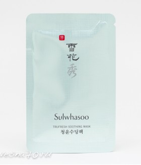 Sulwhasoo Trufresh Soothing Mask 4мл