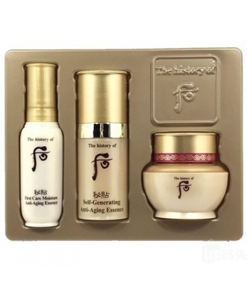 The History of Whoo Bichup 3-Step Special Gift Kit набор из 3 средств