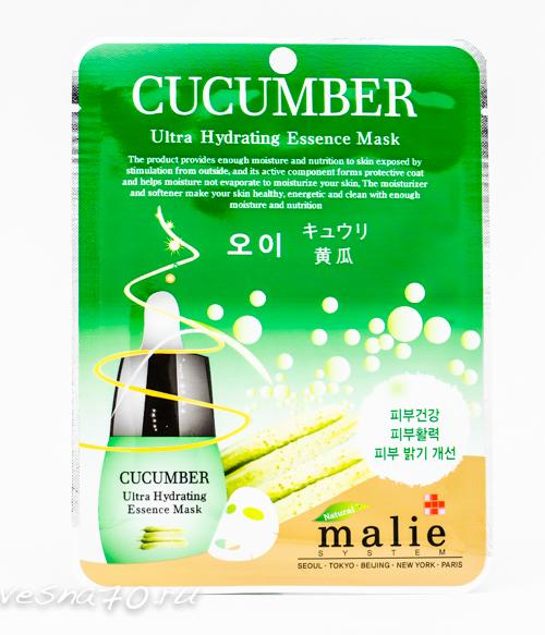 Malie System Ultra Hydrating Essence Mask