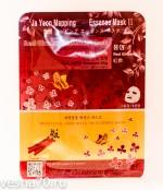Ja Yeon Mapping Essence Mask - маски для лица в ассортименте
