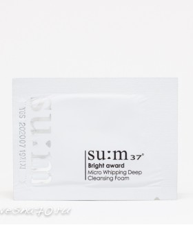 Su:m37 Bright Award Micro Whipping Deep Cleansing Foam 2.5мл