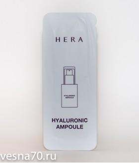 Hera Hyaluronic Filler Ampoule 1мл