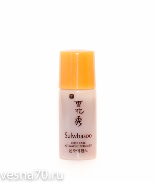 Sulwhasoo First Care Serum 4мл\8мл