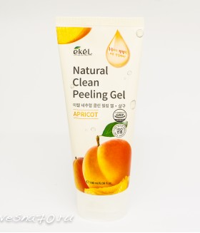 Ekel Grape Natural Clean Peeling Gel 180мл пилинг-скатка с экстрактом винограда/абрикос/асаи