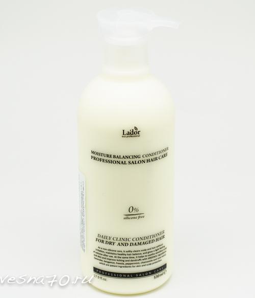 Увлажняющий бальзам для сухих и поврежденных волос Lador Moisture balansing conditioner 530мл