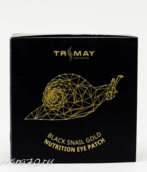 Гидрогелевые патчи для глаз c муцином улитки Trimay Black Snail Gold Nutrition Eye Patch