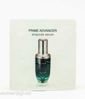 O HUI Prime Advancer Ampoule Serum 1мл