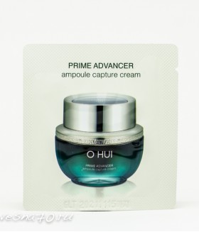 O HUI Prime Advancer Capture Cream 1мл