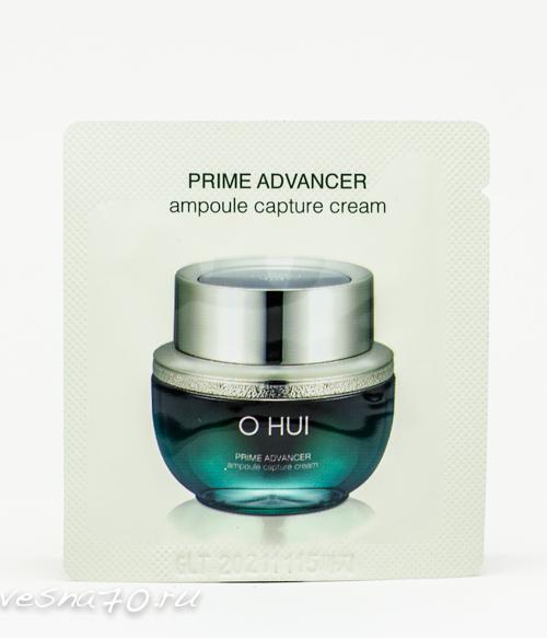 O HUI Prime Advancer Capture Cream 1мл
