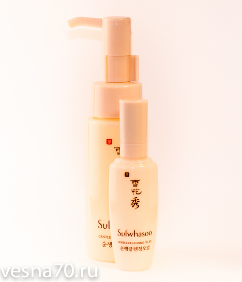 Sulwhasoo Gentle Cleansing Oil 50мл/15мл