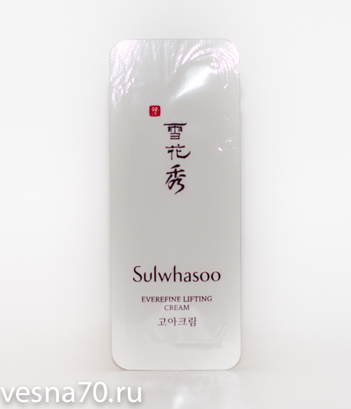 Sulwhasoo Everefine Lifting Cream 1мл