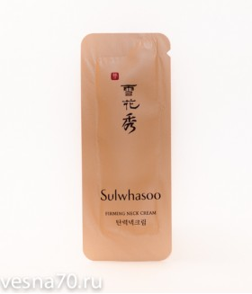 Sulwhasoo Firming Neck Cream (Новинка! для шеи) 1мл