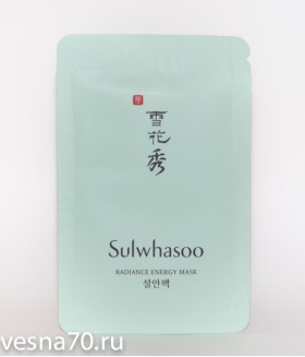 Sulwhasoo Radiance Energy Mask 4мл ночная маска