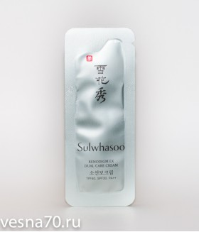 Sulwhasoo Renodigm Dual Care Cream SPF30 1мл
