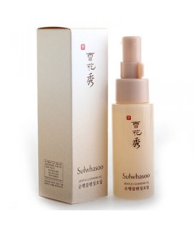 Sulwhasoo Gentle Cleansing Oil 4мл
