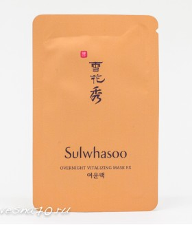 Sulwhasoo Overnight Vitalizing Mask 4мл