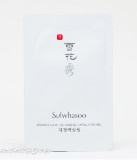Sulwhasoo  Snowise Brightening Exfoliating Gel 4мл|15мл (туба)