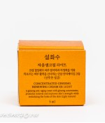 Sulwhasoo Concentrated Ginseng Cream Light 5ml