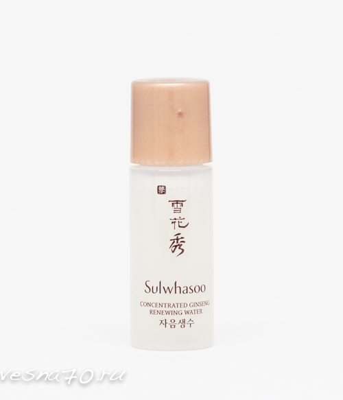 Sulwhasoo Concentrated Ginseng Renewing Water 5мл