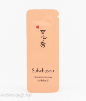 Sulwhasoo Firming Neck Cream для шеи 1мл