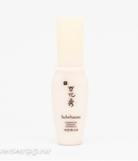 Sulwhasoo Luminature Essential Finisher 8мл