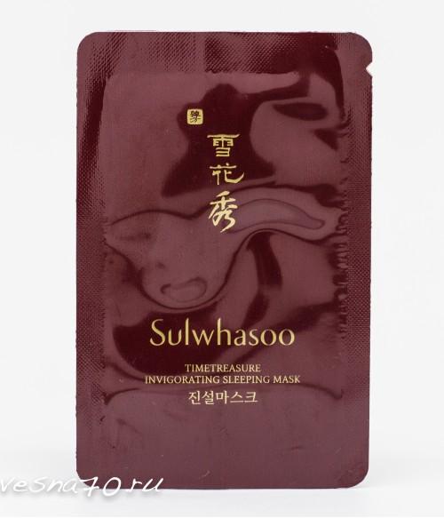 Sulwhasoo Timetreasure Invigorating Sleeping Mask 4мл