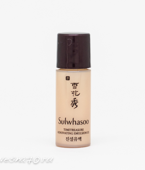 Sulwhasoo Timetreasure Renovating Emulsion 5.5мл