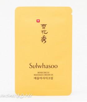 Sulwhasoo Benecircle Massage Cream 4мл