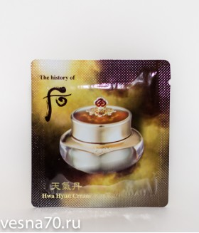The History of Whoo Hwa Hyun (Cheongidan Radiant) Cream 1мл