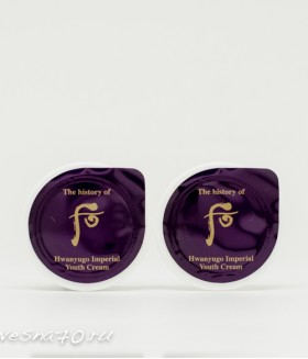 The History of Whoo Hwanyugo Imperial Youth Cream 0.6мл