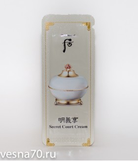 The History of Whoo Secret Court Cream 1мл