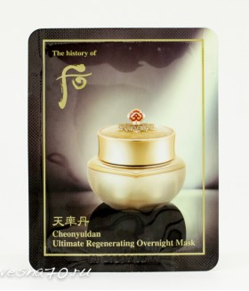 The History of Whoo Cheonyuldan Ultimate Regenerating Overnight Mask 4мл ночная маска