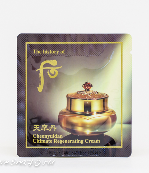 The History of Whoo Cheonyuldan Ultimate Cream 1мл Новинка 2018!