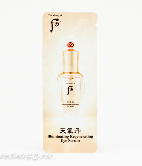 The History of Whoo Illuminating Regenerating Eye Serum 1мл