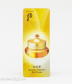 The History of Whoo Intensive Nutritive Eye Cream (Qi & Jin) пробник