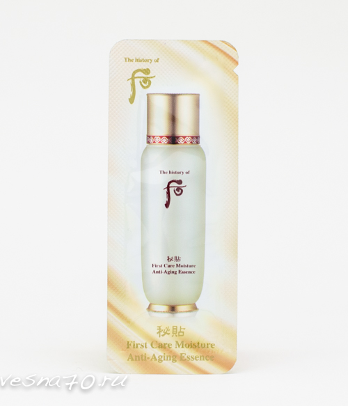 The History of Whoo First Care Moisture Anti-Aging Essence (бывш Bichup Soonhwan Essence) 1мл