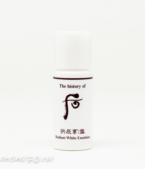 The History of Whoo Radiant White Emulsion 5мл