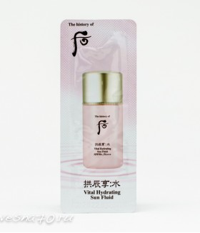 The History of Whoo Vital Hydrating Sun Fluid SPF50+,PA+++ 1мл