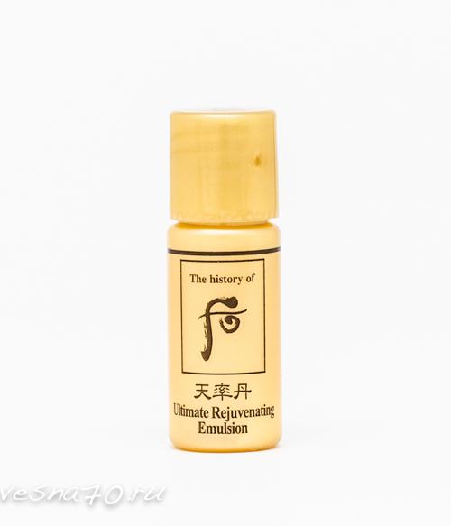 The History of Whoo Cheonyuldan Ultimate Rejuvenating Emulsion 5.5мл